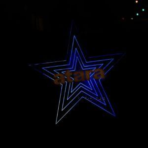 Atara – A Shining Star